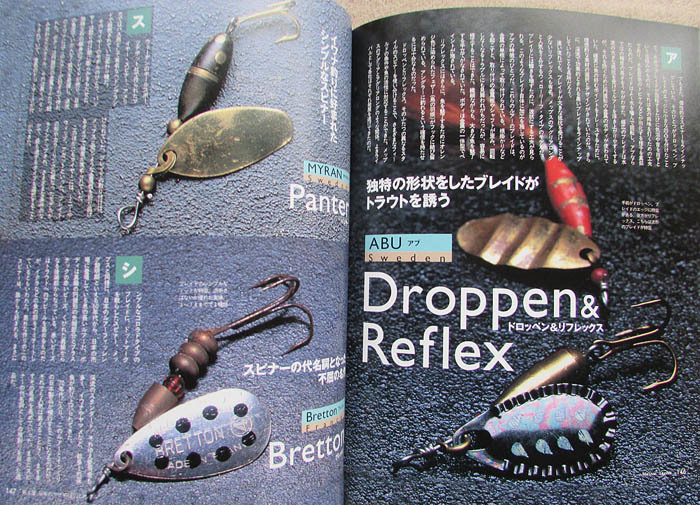 Droppen & Reflex & Panter & Bretton
