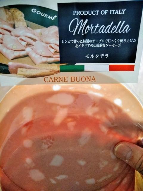 イタリア製ソーセージ モルタデッラ