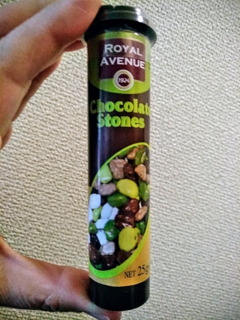 トルコ製ロイヤルアベニュー社のストーンチョコレート1