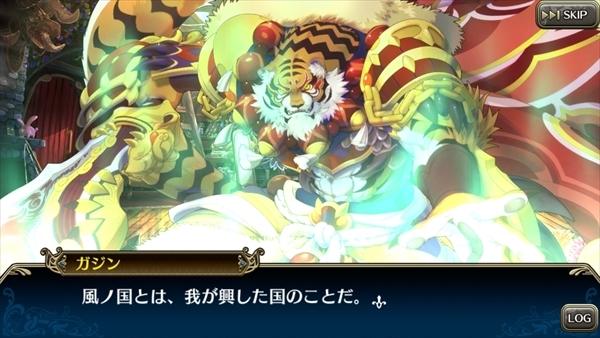 ガジンエピソード3 (1)