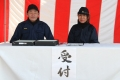 180209 小向厩舎自衛消防隊出初式-04