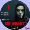 MR.ROBOT/ミスター・ロボット シーズン2 1