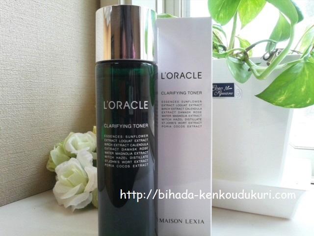 オラクル 化粧水 4