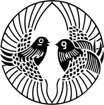 対い鴛鴦の丸