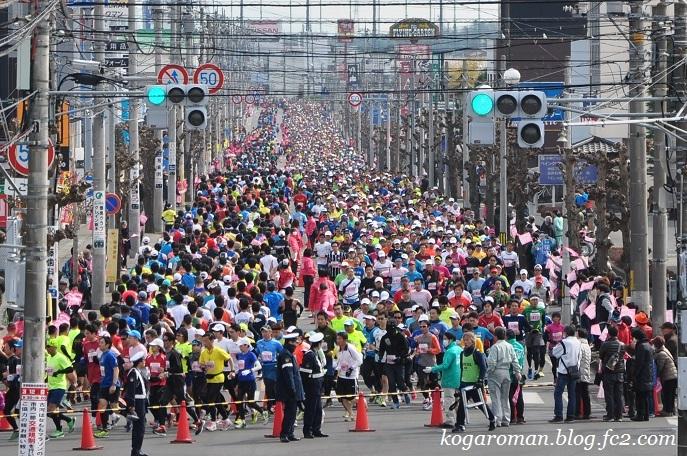 古河はなももマラソン