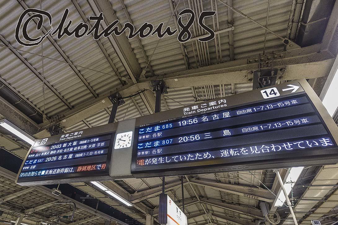 新幹線が止まった10 20180312