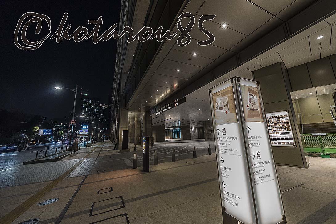 東京ミッドタウン日比谷3 20180315