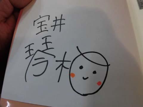 z親子で楽しむ講談入門04