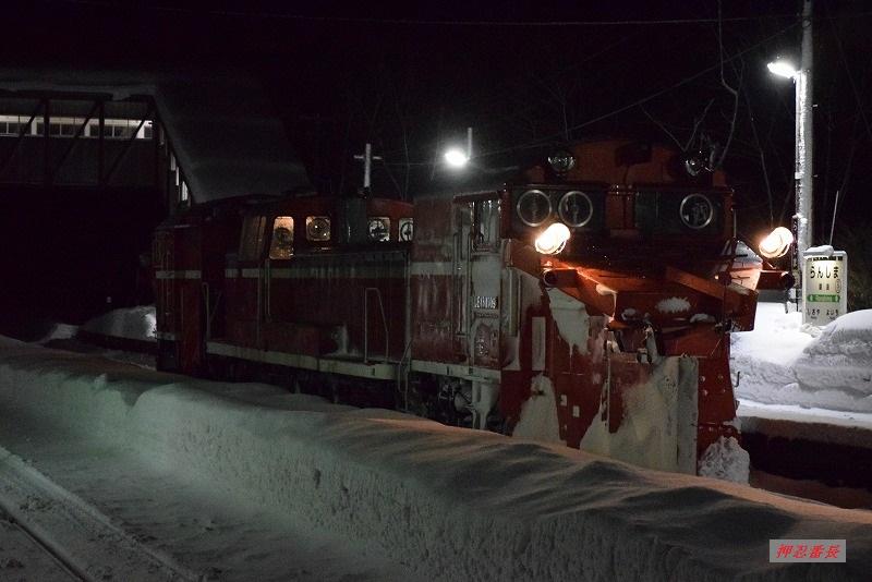 雪122レ DE15-1509 20180223