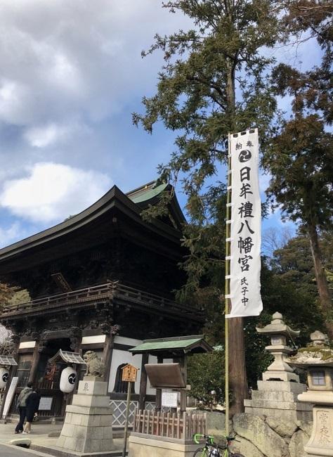 近江八幡2018冬②