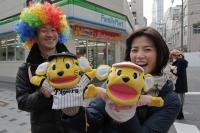 BL171126大阪マラソン5-1IMG_8288
