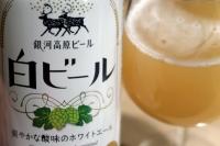 BL180321濁りビール&ワイン1IMG_1651