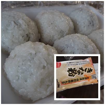 森塚さん牡丹餅1