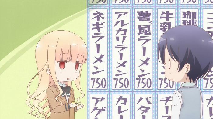 小泉さん 10話17