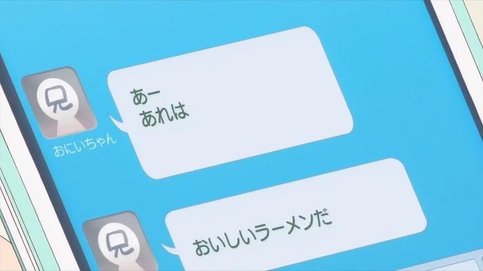 小泉さん 11話8