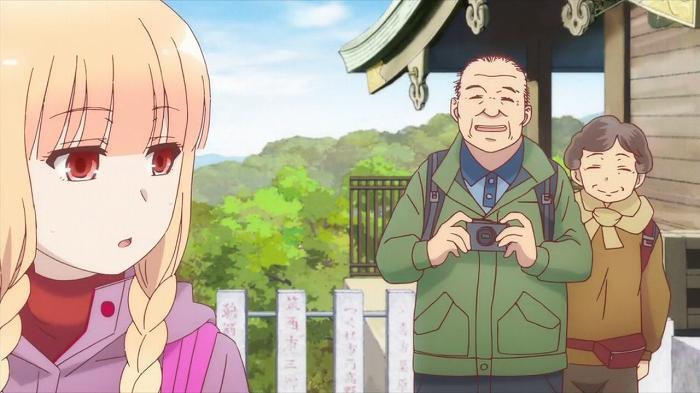 小泉さん 09話12