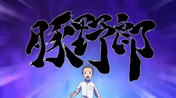 小泉さん 09話29