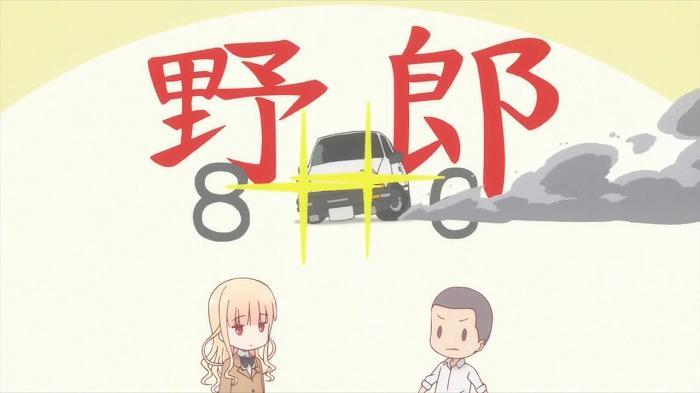 小泉さん 09話35