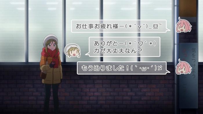 ゆるキャン 10話3