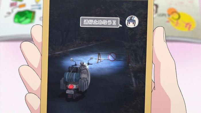 ゆるキャン 10話8