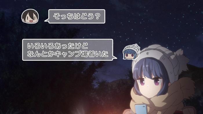 ゆるキャン 10話30