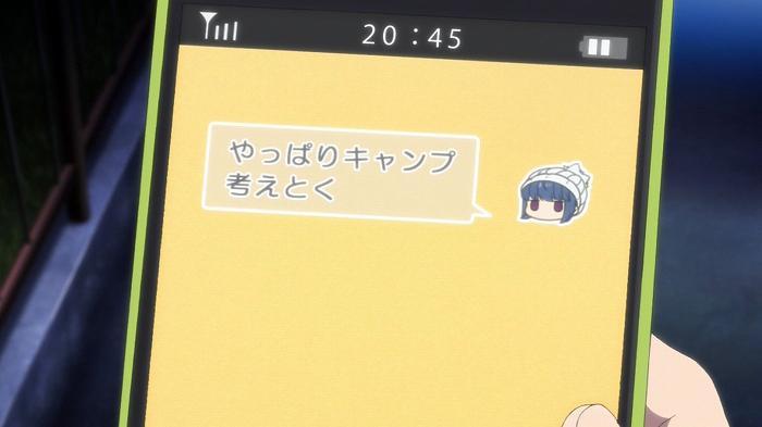 ゆるキャン 10話34