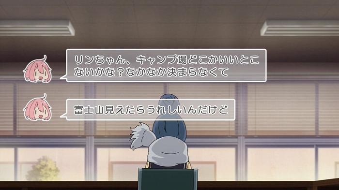 ゆるキャン 10話51