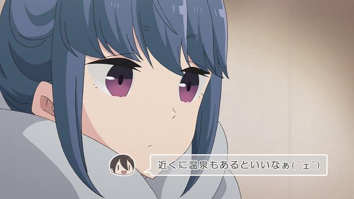 ゆるキャン 10話52