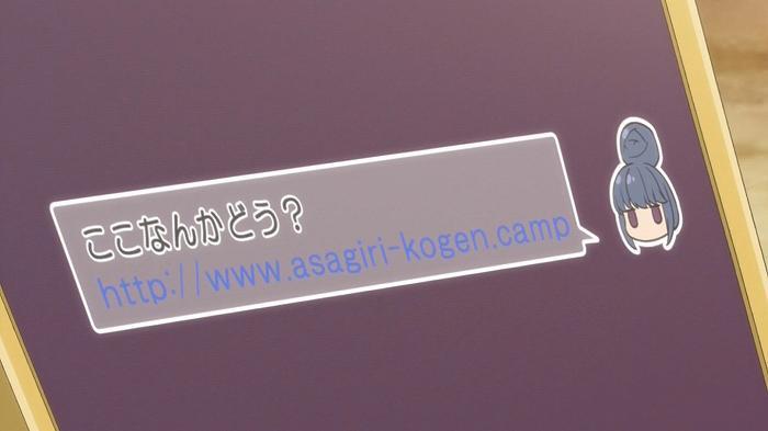 ゆるキャン 10話57