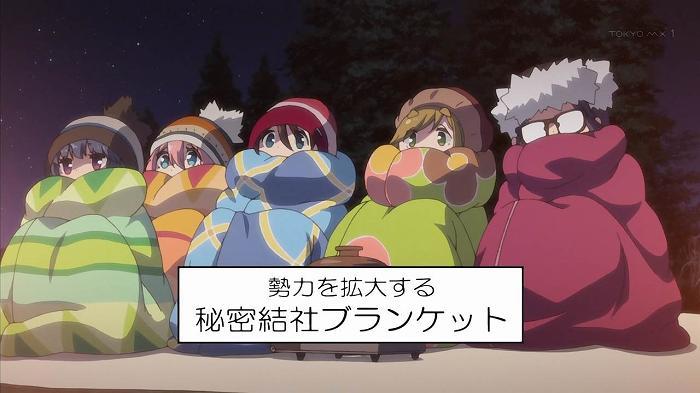 ゆるキャン 11話53
