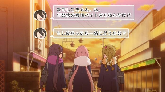 ゆるキャン 12話52
