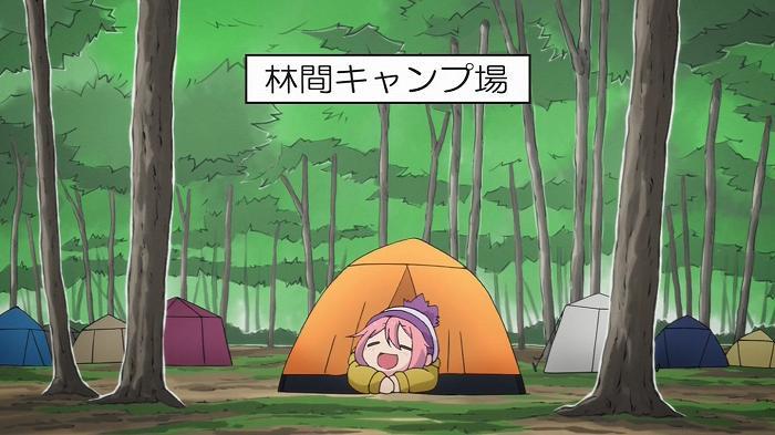 ゆるキャン 06話27