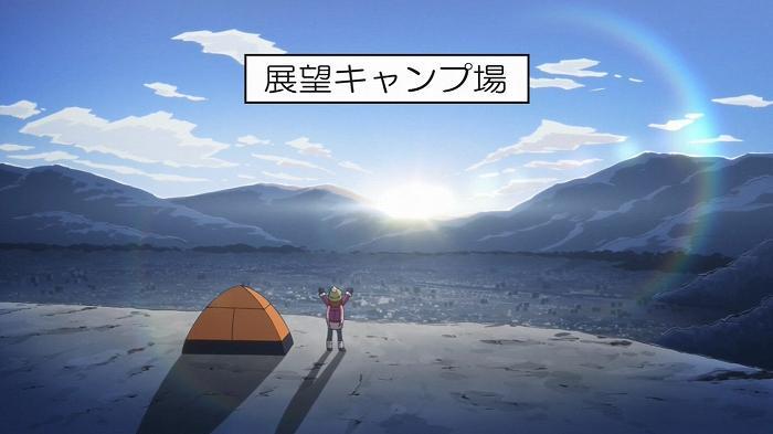 ゆるキャン 06話29