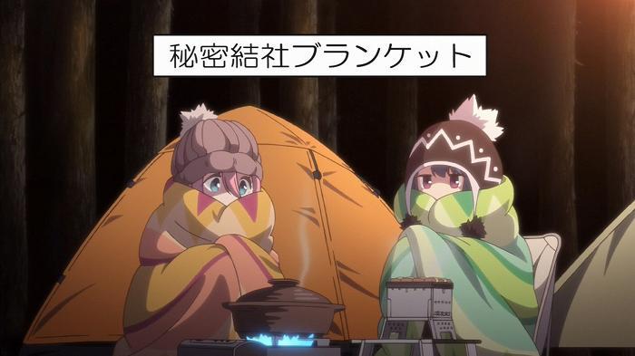 ゆるキャン 07話29