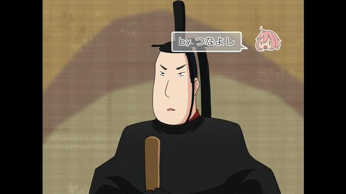 ゆるキャン 08話