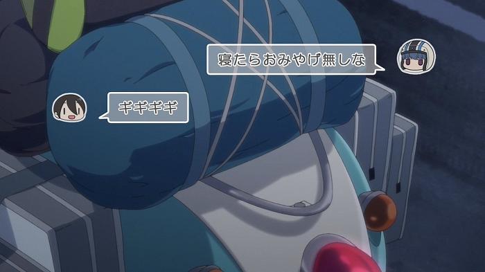 ゆるキャン 09話8