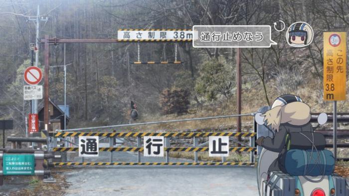 ゆるキャン 09話17