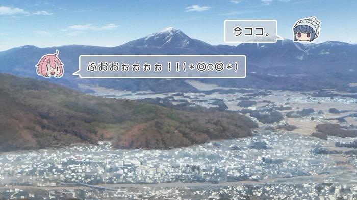 ゆるキャン 09話27