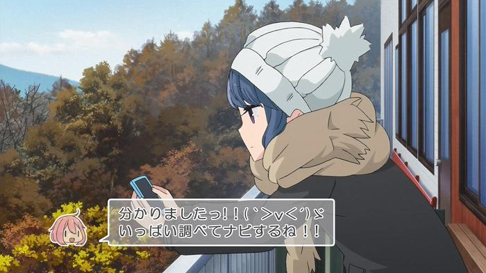 ゆるキャン 09話29