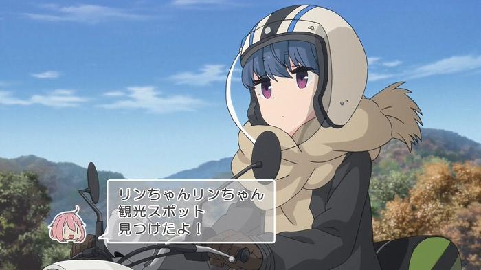 ゆるキャン 09話30