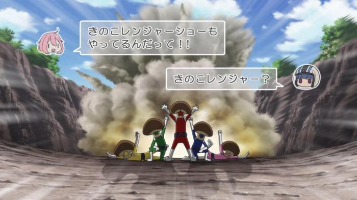 ゆるキャン 09話31