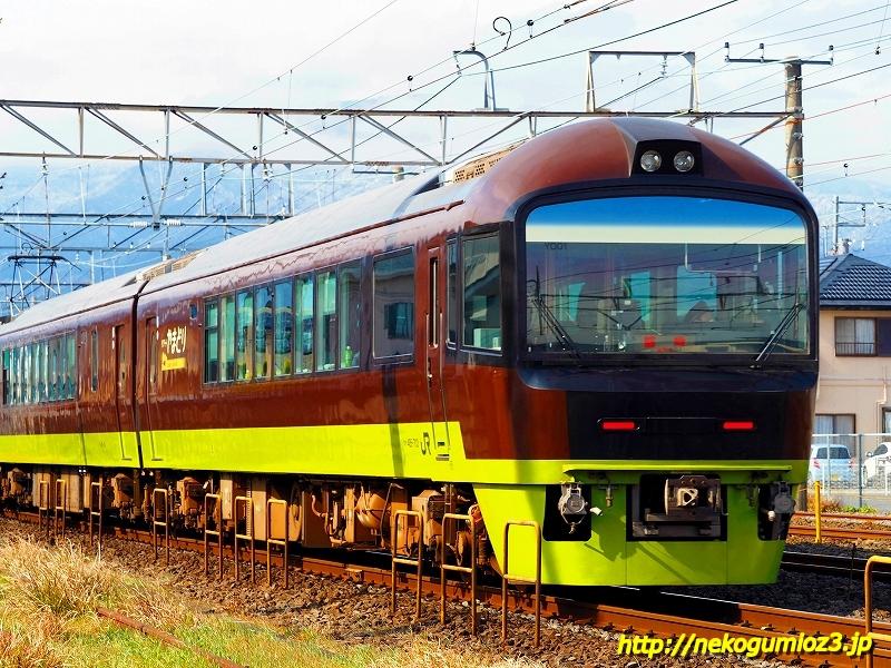 s-0P2030011-2.jpg