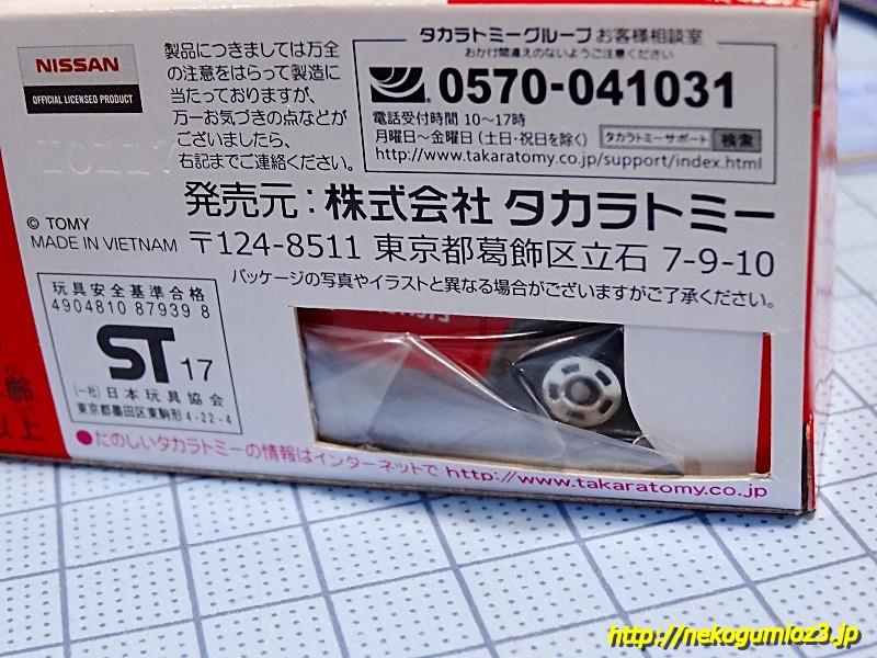 s-DSC00924.jpg