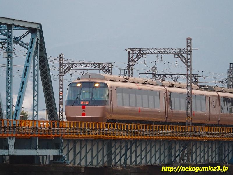 s-P1206161.jpg