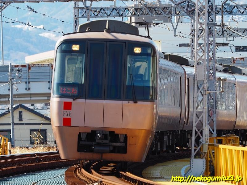 s-P1279404.jpg