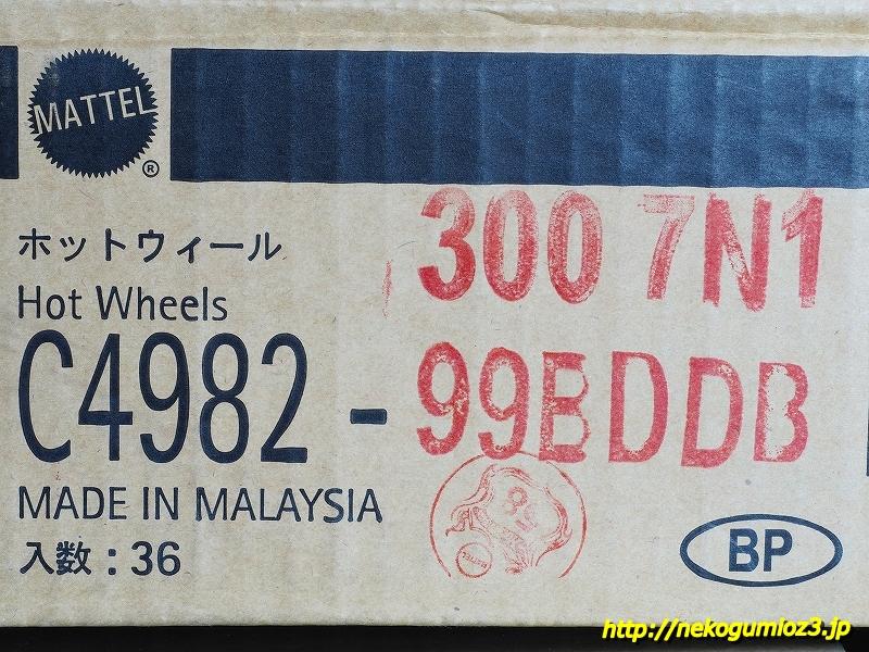 s-P3043971.jpg
