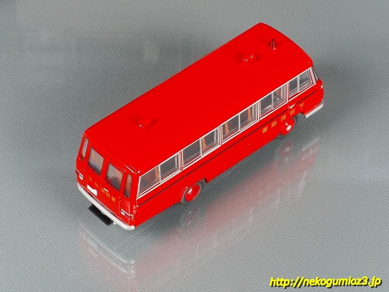 s-P3084405.jpg
