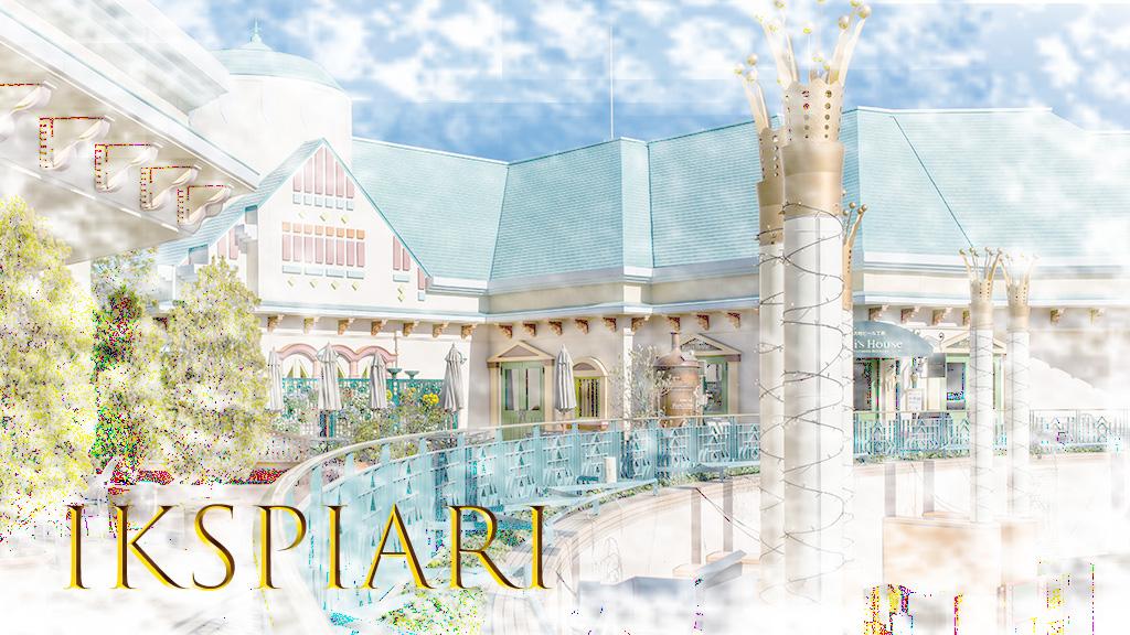 IKSPIARIのイメージ(イクスピアリ)