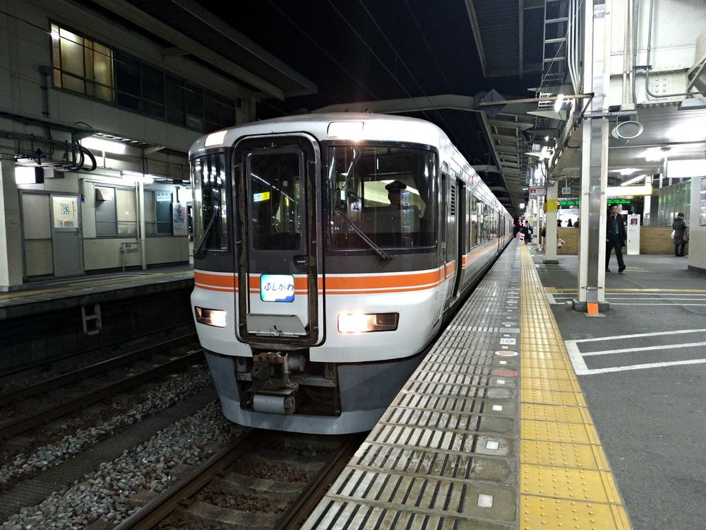 171213_ふじがわ_静岡駅