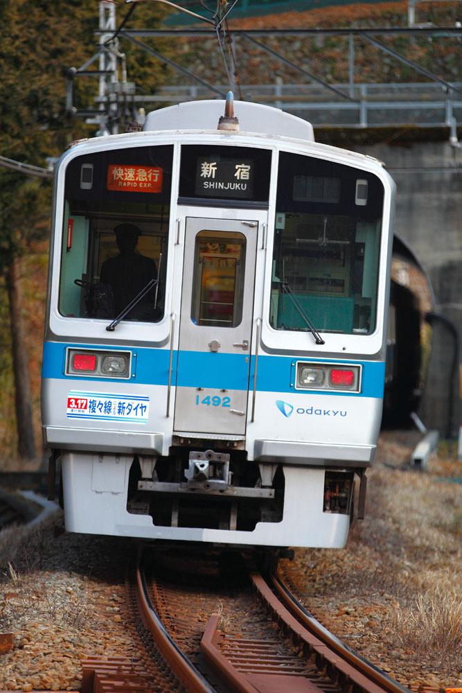 180204_渋沢_1000
